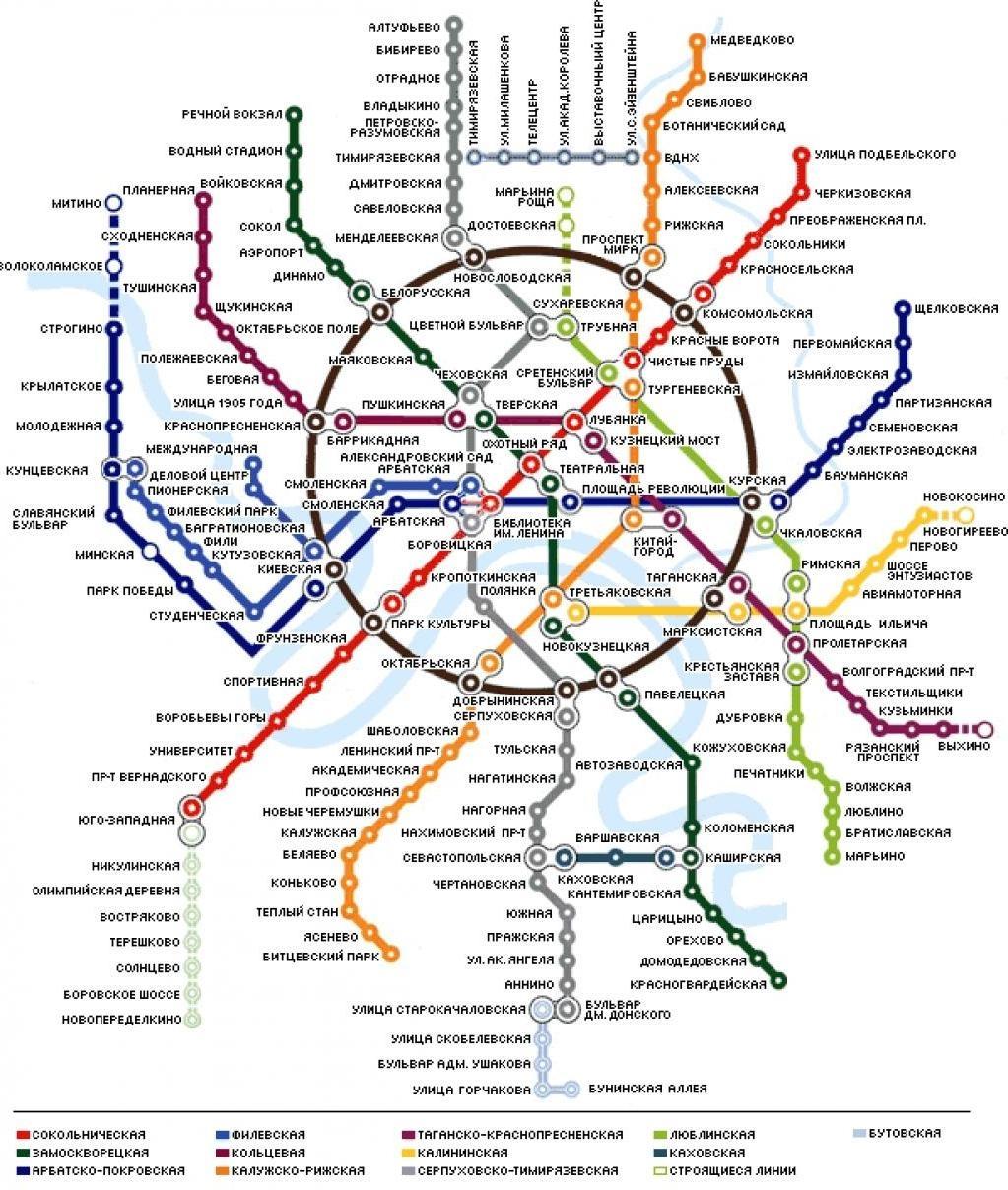 метро университет ближайшее метро магазин смешные цены Marmot 490 руб